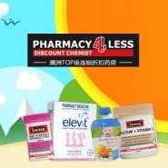 【限时免邮中国】Pharmacy 4 less 中文官网:全场食品保健、母婴用品等