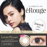 【限时25%高返+满额包邮+会员限定立减1000日元】e'Rouge 棕色双周抛美瞳 6片装