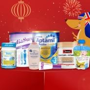 【免邮中国】澳洲Amcal连锁大药房中文站:全场食品保健、母婴用品等