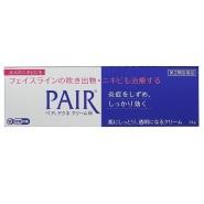 4.5折+银联优计划立减1500日元!【日本亚马逊】【日本亚马逊】 狮王祛痘膏 24g