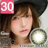 【25%高返+满额包邮+立减1000日元】Angel Color Vintage 1day 绿色日抛美瞳 30片装