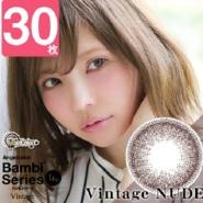 【25%高返+满额包邮+立减1000日元】Angel Color Vintage 1day 咖啡色日抛美瞳 30片