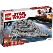 LEGO 乐高星球大战大型歼星舰 175790