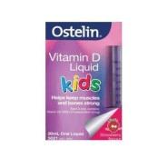 【立减16澳】Ostelin 婴儿儿童液体维生素D滴剂 200IU 补钙 草莓味 20ml