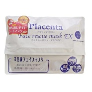 【中亚Prime会员】SPC Placenta 羊胎素面膜 40片装