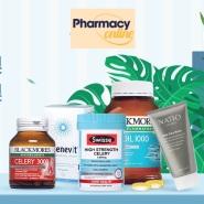 【最高立减18澳】PharmacyOnline 中文网:全场食品保健、美妆个护等