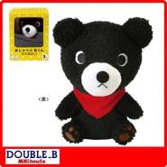 【满19900日元立减1500日元+满额免邮中国】MIKIHOUSE-Double B 会说话的小熊玩具