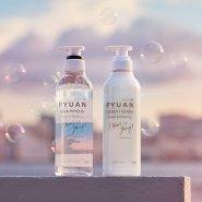 【中亚Prime会员】花王 Pyuan 山茶花限定洗发水护发素套装 425mlx2瓶