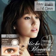 【满12000日元免邮中国】Miche Bloomin Innocent Series 棕色日抛美瞳 30片装