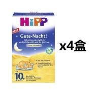 【中亚Prime会员】Hipp 喜宝 婴儿晚安谷物米粉米糊 500g*4盒装 10个月以上