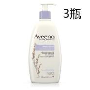 【中亚Prime会员】Aveeno 艾维诺舒缓保湿乳 532ml*3