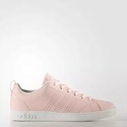 白菜价!Adidas 阿迪达斯 Advantage Clean VS 女士运动鞋