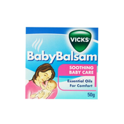 【立省20澳】Vicks 嬰幼兒植物舒緩膏 通鼻 50g