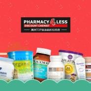 【满115立减5澳+免邮中国】Pharmacy 4 less 中文官网:全场食品保健、母婴用品等