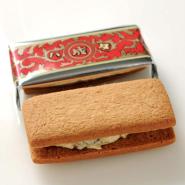 【9%高返+1000日元优惠券】六花亭 兰姆葡萄夹心饼干