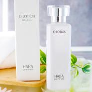 补货了~【中亚Prime会员】HABA 无添加润泽柔肤水G露 180ml