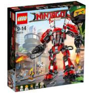 LEGO 乐高幻影忍者系列火忍者的超级爆炎机甲 70615