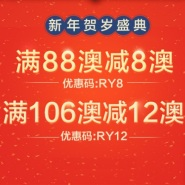 Roy Young中文网:全场保健品、母婴用品等