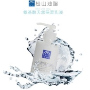 【日本亚马逊】M-mark 松山 油脂氨基酸保湿乳液 120ml