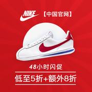 NIKE 中國官網:精選專區內單品