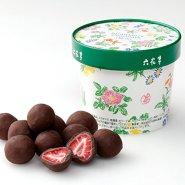 9%超高返利+立减1500日元优惠券!六花亭草莓巧克力 80g