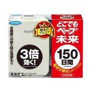 反季囤!8折热卖!【日本亚马逊】VAPE 未来电子驱蚊器 150日套装