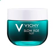 Vichy 薇姿 逆齡晚霜面膜 50ml