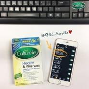 肠道健康!一身轻松!Vitacost:精选 Culturelle 康萃乐 益生菌膳食补充剂