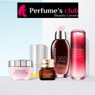 【优惠最后一天】Perfume's Club 中文官网:全场大牌护肤、美妆护等