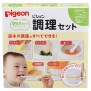 日亚畅销单品!低至4.6折!Pigeon 贝亲 宝宝辅食器具套装
