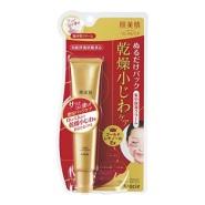【中亚Prime会员】Kracie 肌美精 提拉紧致保湿细纹修复精华 30g