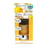 COSME大赏第一!【日本亚马逊】RAFRA 香橙温感卸妆膏套装