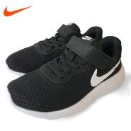 7%高返利+满额包邮! Nike 耐克 时尚大童鞋