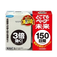 补货!!【日本亚马逊】VAPE 未来电子驱蚊器 150日套装