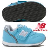7%高返+店铺满额免邮中国!new balance 新百伦 儿童鞋