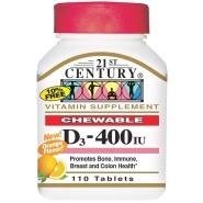 【额外8.5折】21st Century 维生素D3咀嚼片 400IU 橘子口味 110片
