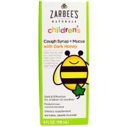 美国儿科医生推荐!Zarbee's 儿童止咳化痰糖浆 天然葡萄味 12个月+ 118ml