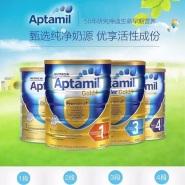 【5姐种草】Aptamil 爱他美 金装1段-4段婴幼儿奶粉