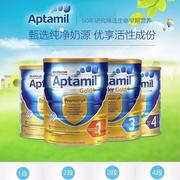 【5姐種草】Aptamil 愛他美 金裝1段-4段嬰幼兒奶粉
