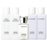 【日本亚马逊】HABA 限定护肤套装 5件套