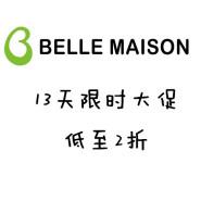 Belle Maison 千趣会:限时13天 超级大促