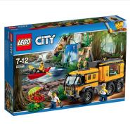 近期好价!LEGO 乐高 60160 城市系列 丛林移动实验室