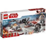 8.9折!LEGO 乐高Crait星球保卫战75202