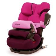 好价仅一天+免运费!Cybex 儿童汽车安全座椅 Pallas 2-fix 紫雨粉(适合9-36kg)带isofix硬接口底座