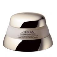 【限时高返】8折+送粉底调色盘!Shiseido 资生堂 百优全能滋润面霜 75ml