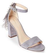 NINE WEST Mist Aaronita Embellished Block Heel Sandals 女款高跟凉鞋