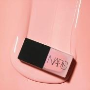 Macy's:NARS 专业彩妆品牌