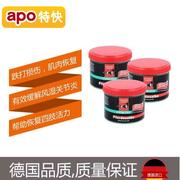 Ensbona 緩解風濕關節痛馬膏 500g*3