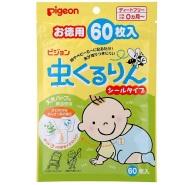 【日本亚马逊】Pigeon 贝亲 婴幼儿天然防蚊驱蚊帖 60枚入