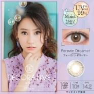 20%高返+10倍积分+日本境内免运费!Decorative Eyes UV 绿色日抛美瞳 10片装